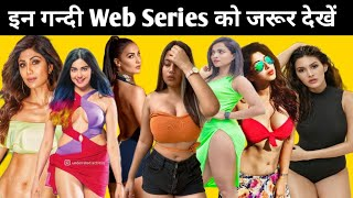 Top 5 Adult Web Series : Part - 3   Best Hot Web Series   Best Web Series 2021   Arya Flicks Thumb