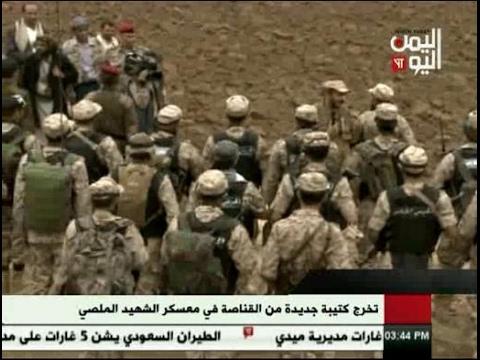فيديو: طارق محمد صالح يشرف على تخرج كتيبة قناصة ومهمات خاصة من معسكر الملصي بصنعاء