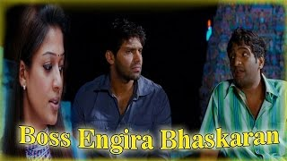 Boss Engira Bhaskaran Tamil Movie Scene 2010 Arya Nayantara Santhanam Part 5 HD