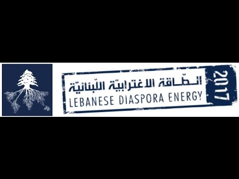 Lebanese Diaspora Energy 2017 Opening Live Stream Record