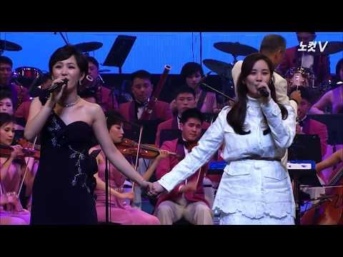 Samjiyon Band Members and Seohyun Singing Unification Songs