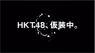 "LOTTE X HKT48、ガチ自撮りキャンペーン""自撮り48""の第2弾がスタート!..."