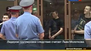 В Москве закрыли нацистов