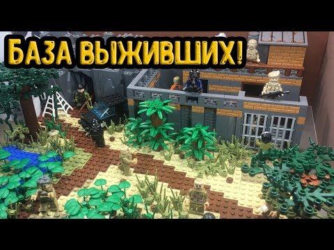 Lego Zombies! (+English Sub.!) / ЗОМБИ - АПОКАЛИПСИС!! - База выживших!! -  ИЗ ЛЕГО!! (25 серия)
