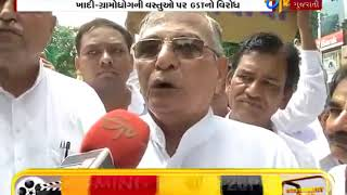 Ahmedabad: Now Khadi-Traders protest against GST_Etv News Gujarati