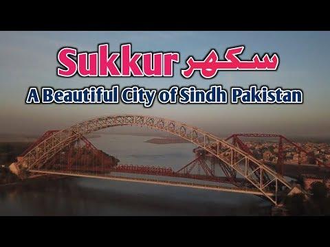 Sukkur سكھر A Beautiful City Of Sindh Pakistan