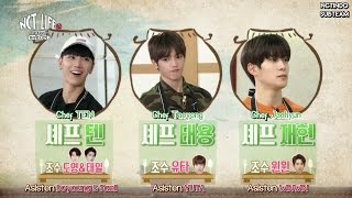 [INDO SUB] 161112 NCT LIFE K-Food Challenge Episode 4