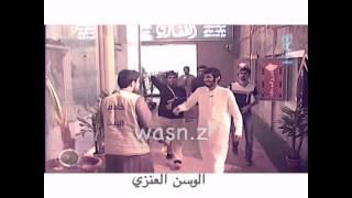 راجح الحارثي و سعود فهد معنا الاخوه .. زد رصيدك 5 ، تصميم الوسن العنزي
