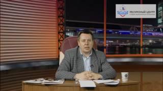 видео ИНФОРМАЦИЯ  о деятельности общественного объединения