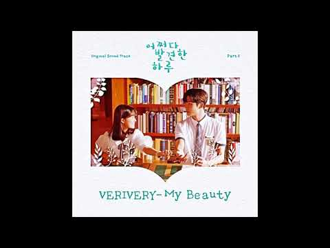 Download Extraordinary You ost part 2 어쩌다 발견한 하루 ost part 2 VERIVERY베리베리 - My Beauty Mp4 baru