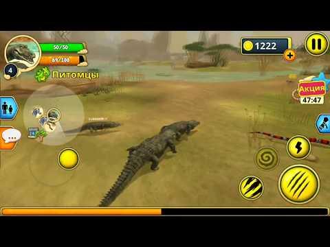 Симулятор КРОКОДИЛА аллигатора онлайн, битва против животных Зебра Жираф Змеи, прохождение игры #1