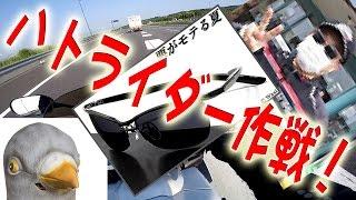 49mats@GIFさんの納車動画を撮るためにオートプラネット名古屋を目指し...