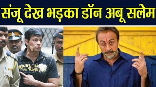 Sanju: Abu Salem sends Legal Notice to makers of Sanjay Dutt's Biopic; Here's Why | FilmiBeat