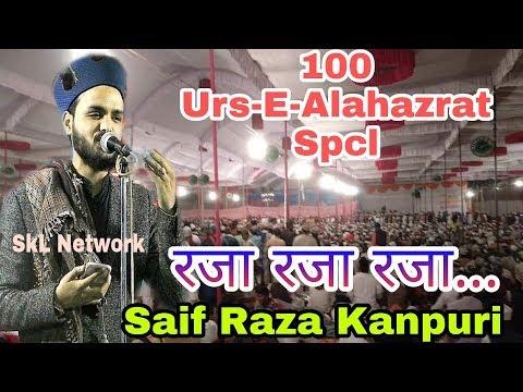 100 Urs-E-Alahazrat Spcl || Saif Raza Kanpuri || रजा रजा रजा..
