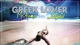 Mr.Alama &amp Ligia - Greek Lover (Official Single)