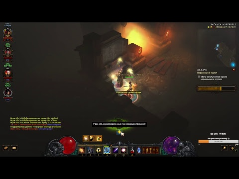 Смотреть клип Diablo 3. Подъем со дна. Хардкор, сезонный режим. онлайн бесплатно в качестве