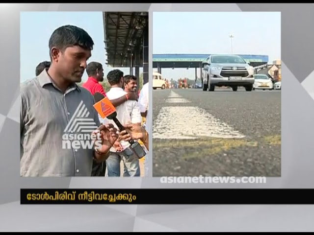Kochi Container road toll tax will be extended