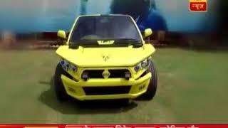 Watch Ram Rahim