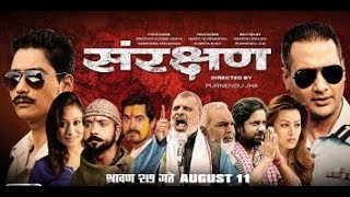 निखिलको एक्सन, सौगातको खतरनाक अभिनय एकसाथ || Nepali Movie SANRAKSHAN || Nikhil , Saugat