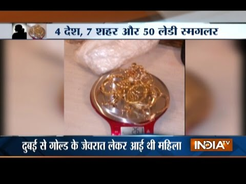 Woman arrested with gold jewellery worth Rs 1.16 crore at Mumbai Airport