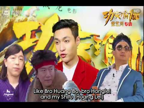 [XingPark] [Eng Sub] 170124 Yixing Maoyan Movie Interview