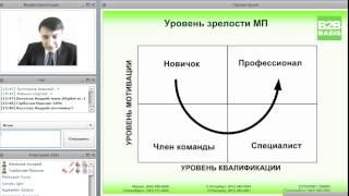 Обучение менеджеров по продажам. Система повышения эффективности