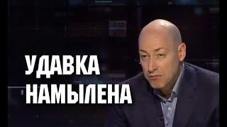 России и Путину конец