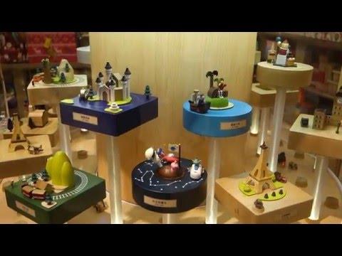 Music Box (Wooderful Life) at Taipei