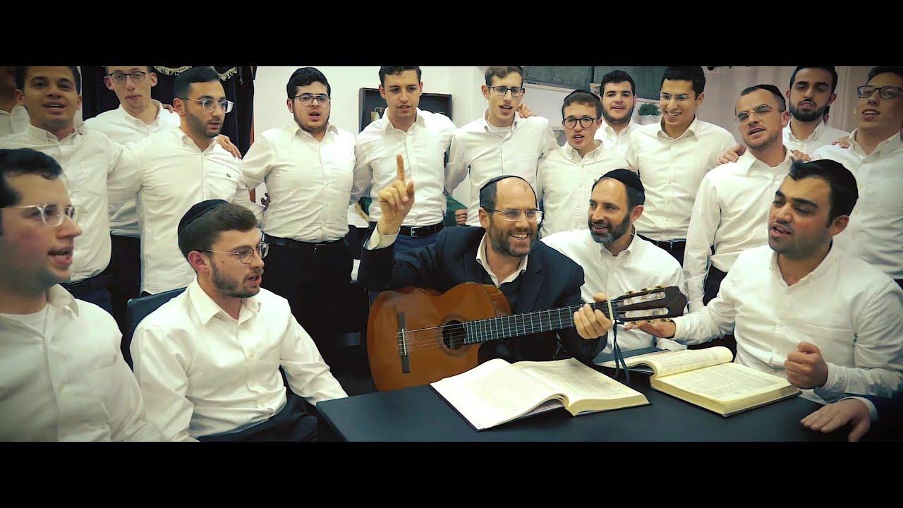 """אהרן רזאל & חברי בית מדרש """"תורה והלכה"""" • הולך ללמוד (הקליפ הרשמי)"""