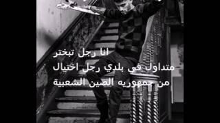 freedun mia ft zayn مترجمة