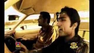 udeekan pakistani song