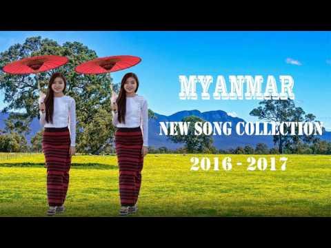 Myanmar Song download Myanmar Song download 2017 [myanmar audio 2017]