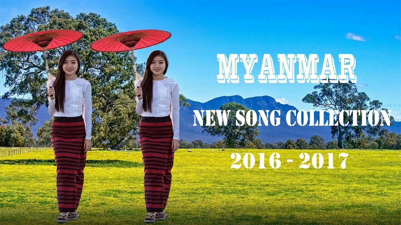 Myanmar vcd karaoke download.