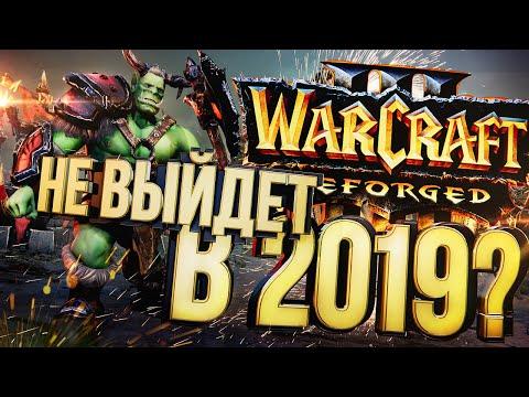ОНИ ТОЧНО УСПЕЮТ? – обзор Warcraft III: Reforged (бета)