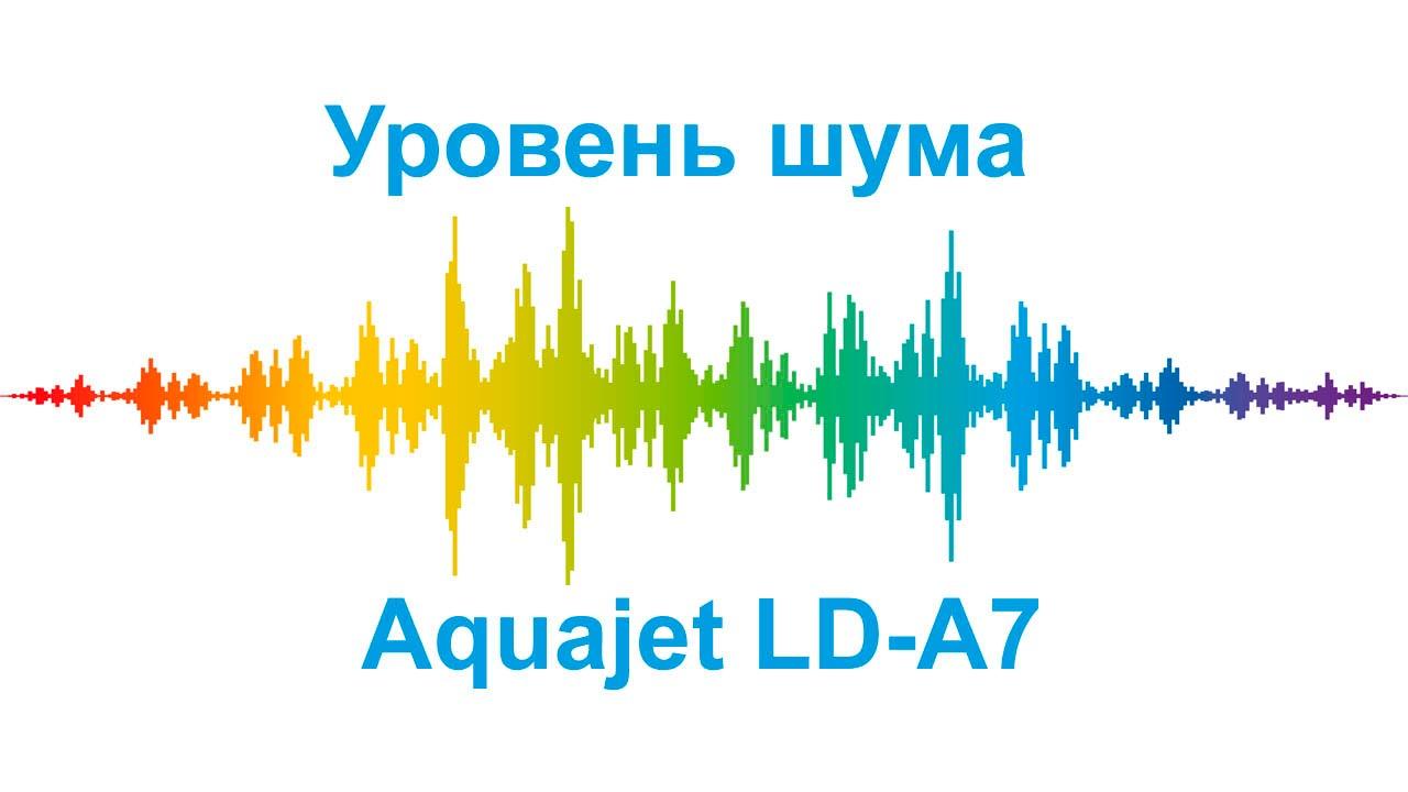 Ирригатор полости рта для детей и взрослых AQUAJET LD-A7 - YouTube
