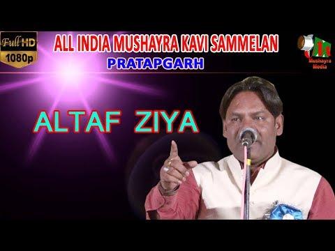 ALTAF ZIYA,  Katra medniganj,Partapgarh,all India mushaira and kavi sammelan,2018.