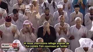 Dua qunoot à la Mecque par le Sheikh Sudais sous titre Français