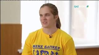 """""""ЛИЧНЫЙ ТРЕНЕР"""". Карина Горичева"""