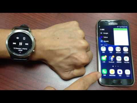 Samsung Gesr S3 - Music paly control