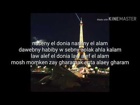 Ty Moya Dunya Tekst Na Arabskom Pikcek Sekiller