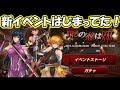 対魔忍RPG プレイ動画集その① - YouTube