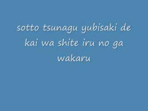 Onegai My Melody Shiawase no Hane Lyrics