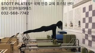 [스탓필라테스 STOT…