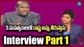 కేఏ పాల్ అను నేను  | Political Interview With KA Paul | Praja Shanti Party | New Waves