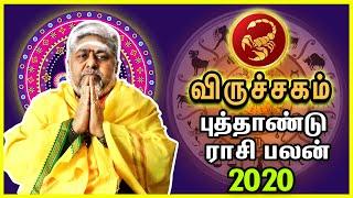 2020 Rasi Palan | New Year Rasi Palan – புத்தாண்டு ராசிபலன் – விருச்சகம் 2020 | New Year | BTB