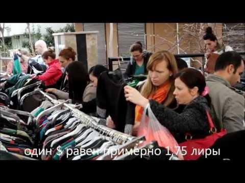 Шопинг в Анталье - большой рынок в районе Лара