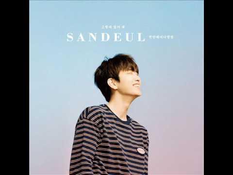 [Full Album] SANDEUL (산들) (B1A4) - Stay As You Are 그렇게 있어 줘 [1st Mini Album]
