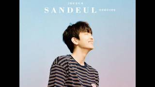 [Full Album] SANDEUL (산들) (B1A4) - Stay As You Are 그렇게 있어 줘 [1st Mini Album]