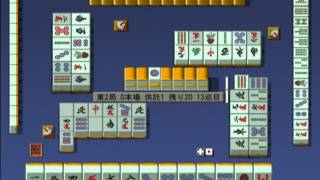 Mahjong Haou Jansou Battle Gameplay HD 1080p PS2
