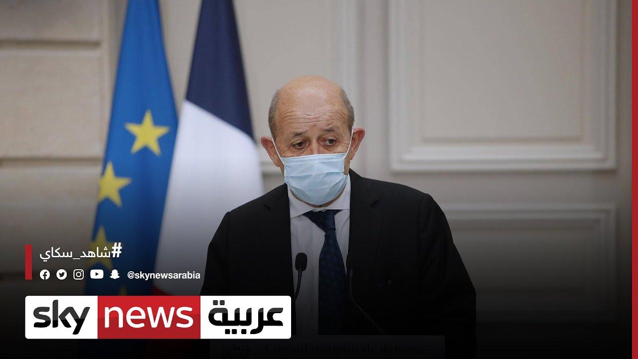 لبنان.. زيارة مرتقبة لوزير الخارجية الفرنسي لبحث تشكيل الحكومة  - نشر قبل 5 ساعة